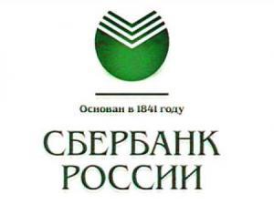 Сберегательный банк РФ № 4582