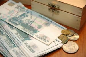 Центр Микрофинансирования,ООО