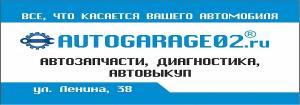 autogarage02.ru